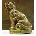 Tiger looplor (1st Batch) LP Kambu, Wat Gudchumpoo