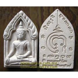 Khun Paen(White), LP Seur. Wat DoiYaiPhearm
