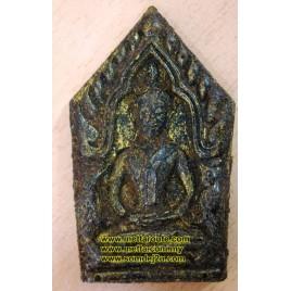 Khun Paen LP Mee, Wat Phra Thep Nimit 2554