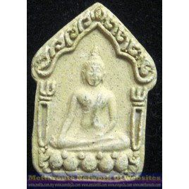 Khun Paen, LP Sakorn (Hand-Made) 2544. Plai Guman R-2B
