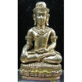 Phra Kring (sumlit) Petsurin PlongFah, LP Hong