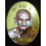 Locket (Gold Face) LP Hong Wat Petburi 2548