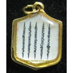 Locket Yant-Ha (Ha Teow) Wat Kura, Red / White 53