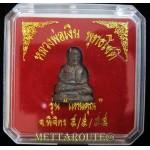LP Ngern Looplor, Wat Bangklan, Pichit. Sauha 5/5/55 batch