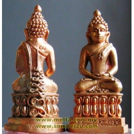 Phra ChaiWat MahaPhrom, Wat klangbangKeow