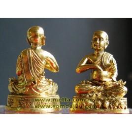 Kruba Krissana, Wat PaMahawan. Phra Upakot Looplor