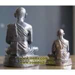 LP Koon, Wat Banrai Looplor box-set of 2pc. 2537