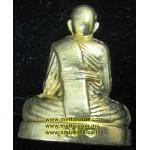 LP Supod looplor (brass), Wat Huang Puttana 2555