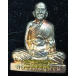 LP Supod copper looplor, Wat Huang Puttana 2555