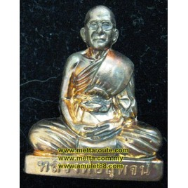 LP Supod copper looplor, Wat Huang Puttana 2555