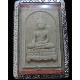 Phra Tok-Hak, Achan Thong Wat Sampaocher 2545