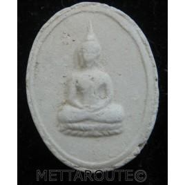Phra Sivichai, Chau Khun Bao. Wat Kalai 2517 REF: 6H