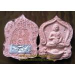 Phra Upakot Kruba Krissana, Wat Weruwan 2554