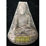 Phra PhutJake LP Chamnam Wat BangkulTithong (Dark)