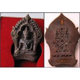 YorkKhunPun Rien, LP Sakorn Wat Nongkrab.