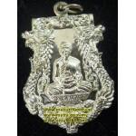 Rien LP Supod (Brass), with Hanuman back 2555