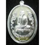 Rien Egg, LP Toh Wat Pradoochimdee 125yr silver