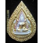 Phra Chinaraj rien, Wat Chinaraj 2547. Gold / Silver plated