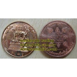 Rien Phra Bhrom, LP Nong, Wat Wang Sithong