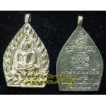 Phra Jaosour LP Supa, Wat Silasuparam 2555