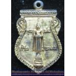 RIen Shema Buddha LP Ban Leam Wat Petsamut 39