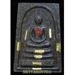 Somdej LP Hong, Wat Petburi (9 gold takrut) SN: 167