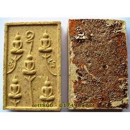 Somdej 5 Buddha, Wat Bangklan (sand color) 2554