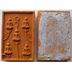 Somdej 5 Buddha, Wat Bangklan (bronze color) 2554