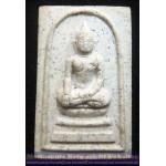Somdej, LP Kong Wat Wangsapparos 2527 (Ref:2B)