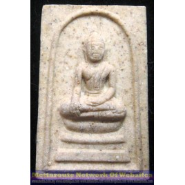 Somdej, LP Kong Wat Wangsapparos 2527 (Ref:3C)